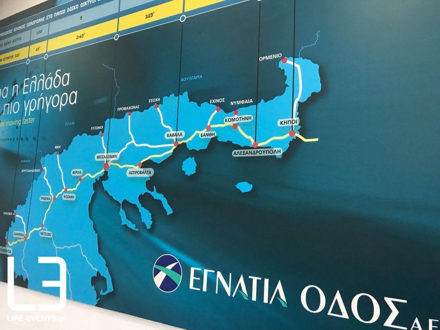 Η ΓΕΚ ΤΕΡΝΑ Egis Projects προτιμητέος επενδυτής για την Εγνατία Οδό