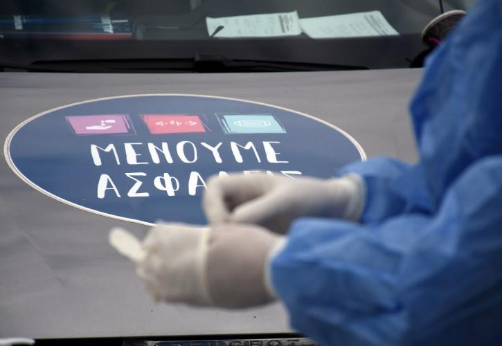 Κορονοϊός: Έκρηξη των κρουσμάτων και αναζωπύρωση της πανδημίας