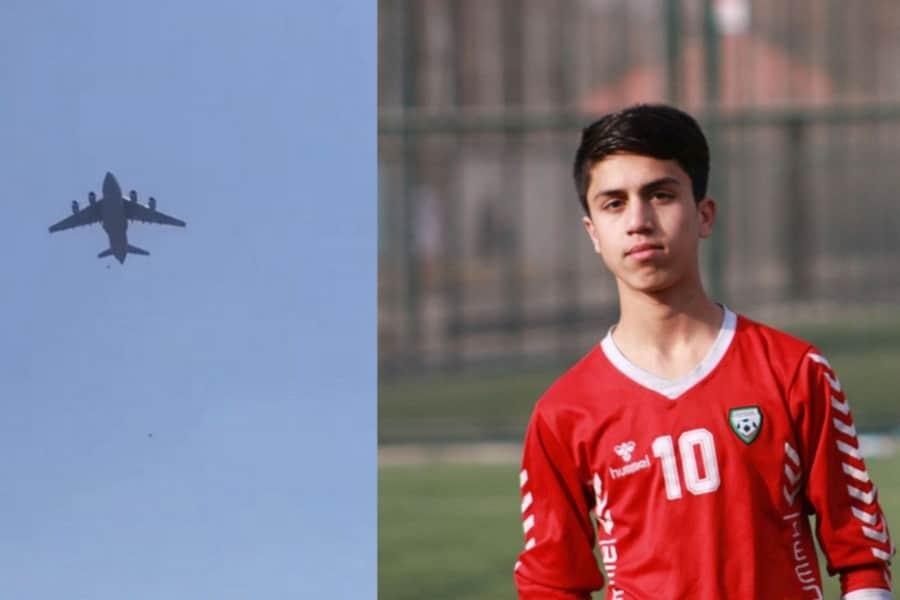 Νεαρός διεθνής ποδοσφαιριστής σκοτώθηκε όταν έπεσε από αεροπλάνο που απογειώθηκε από την Καμπούλ