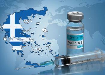 Πάνω από 11 εκατ. οι εμβολιασμοί στην Ελλάδα