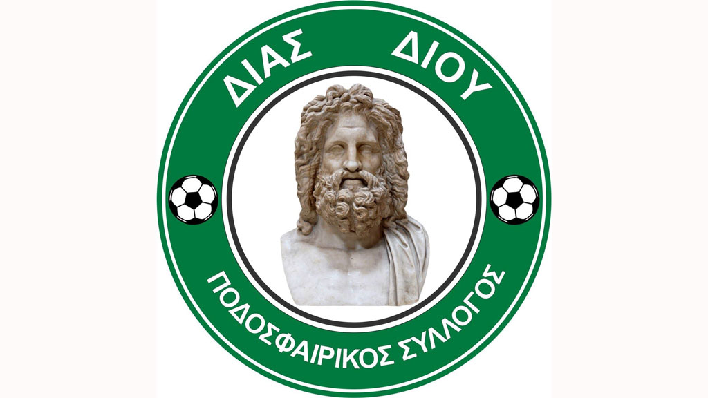 Ποδοσφαιριστές του Δία και τη φετινή χρονιά οι γηγενείς Σαφέτης, Κατσαρός και Σπυριδόπουλος