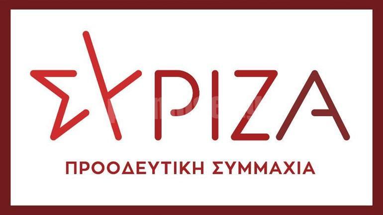ΣΥΡΙΖΑ ΠΣ: Τμήμα Αγροτικής Πολιτικής