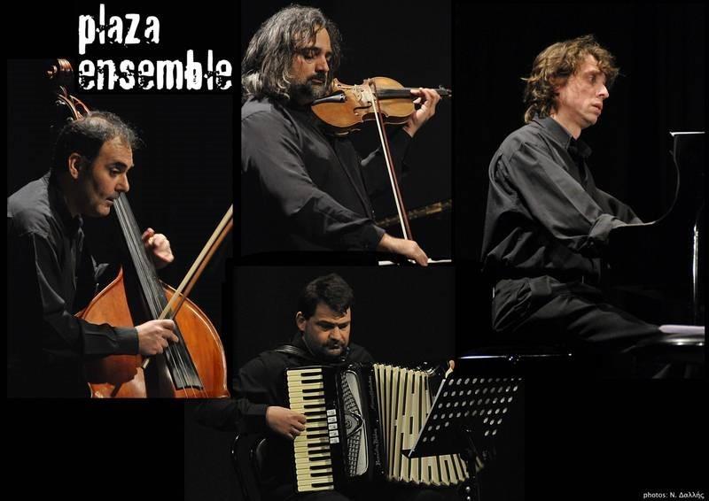 Συναυλία: Plaza Ensemble «tango – Cinema»