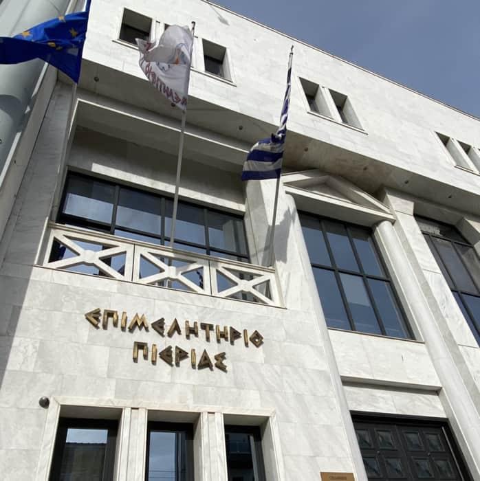 Ακυρώνεται η Εμποροβιοτεχνική Έκθεση Πιερίας – Κεντρικής Μακεδονίας
