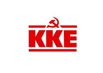 Ανακοίνωση της Τομεακής Επιτροπής Πιερίας του ΚΚΕ, με αφορμή την αύξηση κρουσμάτων κορονοϊού στο νομό Πιερίας