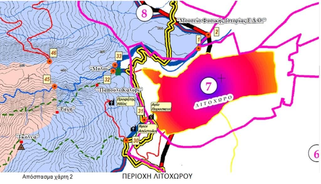 Ανάλυση επί του Π.Δ. του Εθνικού Πάρκου Ολύμπου