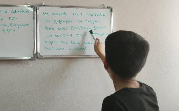 Ανήλικος πρόσφυγας έμαθε αρχαία ελληνικά Διαβάζει και την «Οδύσσεια»!