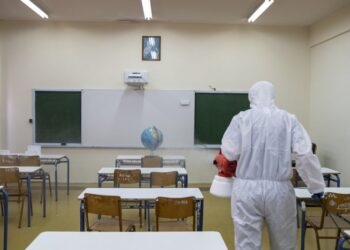 Άνοιγμα σχολείων: Τα μέτρα που πρέπει να γνωρίζουν μαθητές, γονείς και οι εκπαιδευτικοί