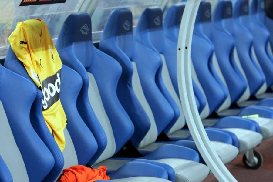 Β' Ερασιτεχνική: Πρόγραμμα Πρωταθλήματος 2021 2022 Κανονική Περίοδος