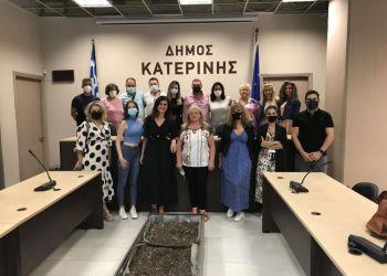 Δήμος Κατερίνης: Αποστολή εκπαιδευτικών από πέντε χώρες στο Δημαρχείο, στο πλαίσιο του Erasmus+
