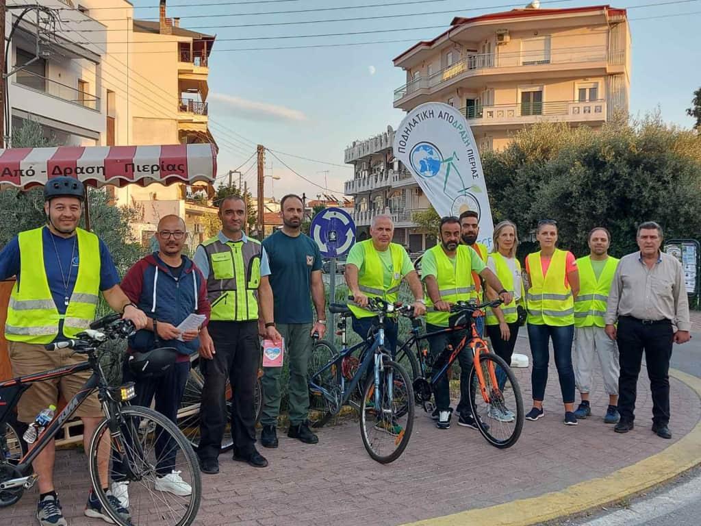 Δήμος Κατερίνης: Στους ρυθμούς της «Ευρωπαϊκής Εβδομάδας Κινητικότητας»