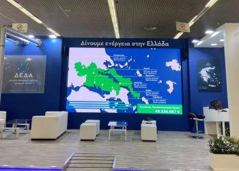 Δυναμική παρουσία της ΔΕΔΑ στην 85η Διεθνή Έκθεση Θεσσαλονίκης
