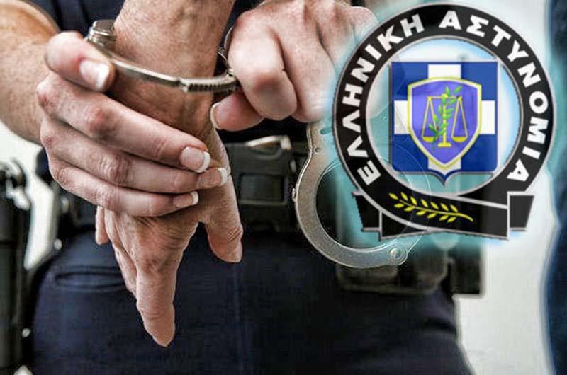 Ευρωπαϊκό Ένταλμα Σύλληψης ΓΙΑ ΑΠΑΤΕΣ