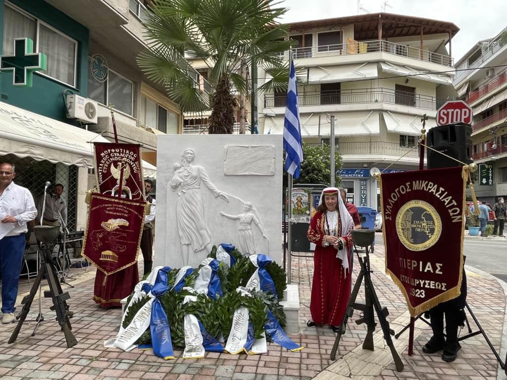 Εκδήλωση για τη γενοκτονία των Ελλήνων της Μικράς Ασίας