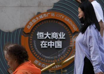 Evergrande: Καταρρέει η μετοχή της κινεζικής «lehman Brothers» – Άμεσος κίνδυνος χρεοκοπίας