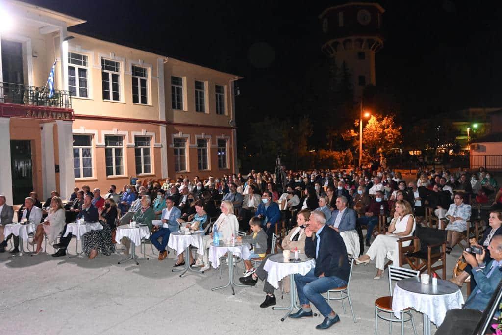 Η Συναυλία της Ε.Π.Μ. Κατερίνης στη Χαλάστρα
