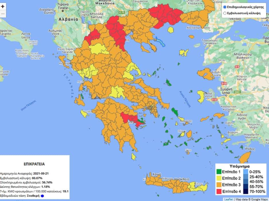 Κορονοϊός: Αυτές είναι οι «πράσινες» περιοχές της χώρας – Ποιες βρίσκονται σε μίνι Lockdown