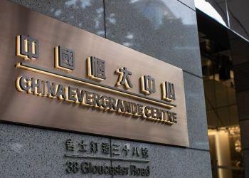 Με το φόβο της Evergrande ζουν οι επενδυτές – Σε στάση αναμονής το Πεκίνο