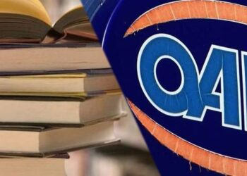 Μέχρι την Κυριακή η υποβολή αιτήσεων για τις 180.0000 επιταγές αγοράς βιβλίων