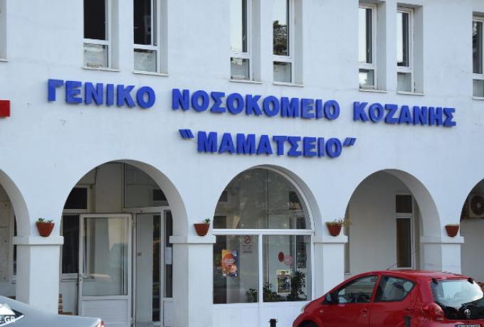 Νέα υπόθεση με «μαϊμού» πιστοποιητικά εμβολιασμού και στην Κοζάνη