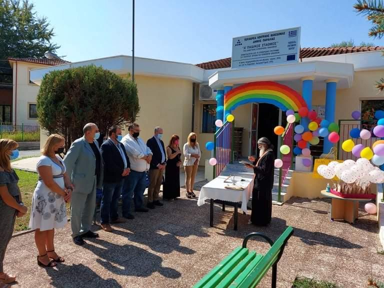 Ο Δήμαρχος Κατερίνης στον αγιασμό του ανακαινισμένου Βρεφονηπιακού σταθμού της ΔΗΚΕΔΗΚ στην Περίσταση