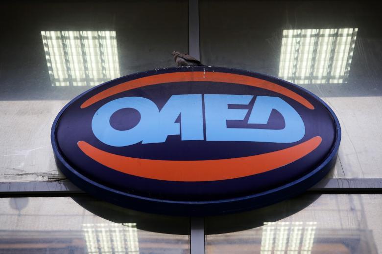 ΟΑΕΔ: Προγράμματα για 20.000 ανέργους – Ποιους αφορούν, πότε λήγουν οι αιτήσεις