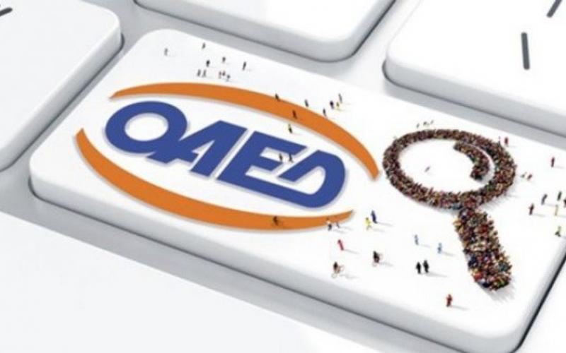 Ολοκληρώθηκε η πρώτη «Ημέρα Καριέρας ΟΑΕΔ» με την υποστήριξη της πρωτοβουλίας ΕΛΛΑ ΔΙΚΑ ΜΑΣ