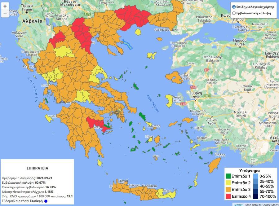 Πιερία: Παρατείνεται η ισχύς των μέτρων και τοπικά «lockdown» σε Δράμα, Καστοριά και Ξάνθη
