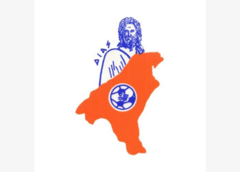 Πιερία: Πρόγραμμα Γ' Ερασιτεχνικής Κατηγορίας
