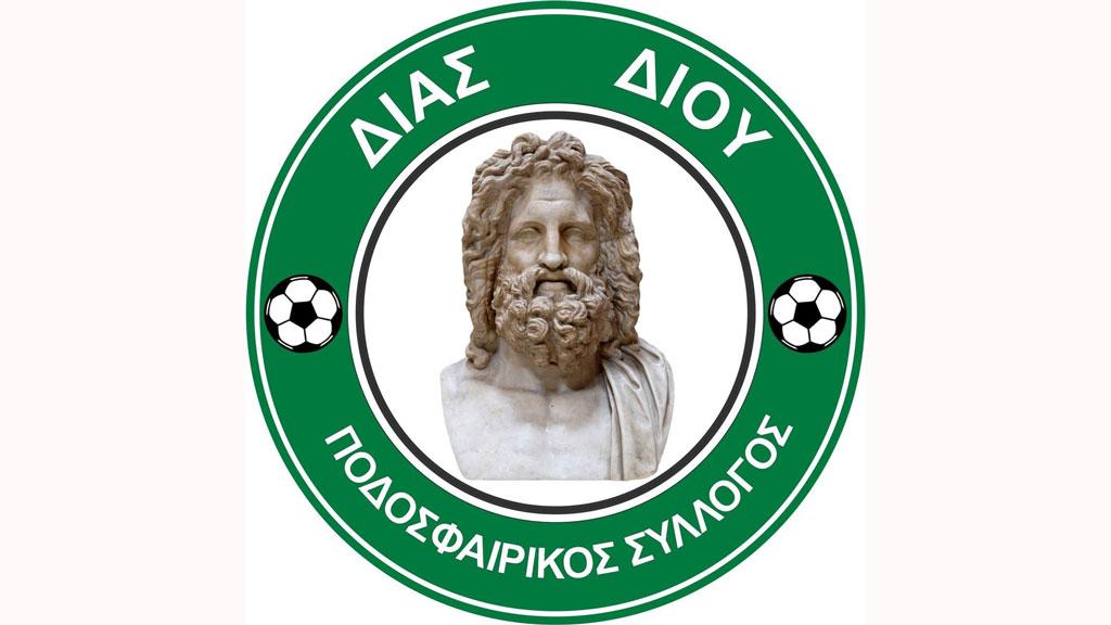 Ποδοσφαιριστής του Δία Δίου ο Χρήστος Πεϊδης