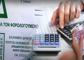 Πόσος είναι ο μέσος φόρος για φέτος – Λήγει απόψε η προθεσμία υποβολής φορολογικών δηλώσεων