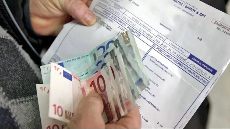 Ρυθμιστική Αρχή Ενέργειας – Energycost.gr: Το νέο εργαλείο για τους καταναλωτές ηλεκτρικής ενέργειας