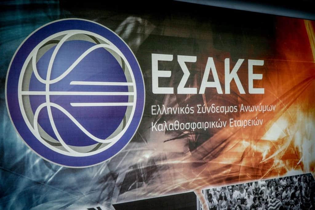 Σήμερα θα γίνουν οι κληρώσεις της Stoiximan Basket League και του 2ου Super Cup