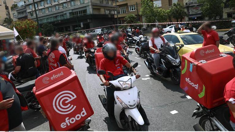 Συμπαράσταση της στους εργαζόμενους της «e Food»
