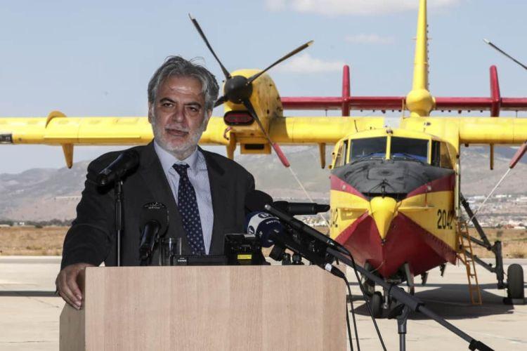 Στυλιανίδης και Τουρνάς στο Πολιτικής Προστασίας