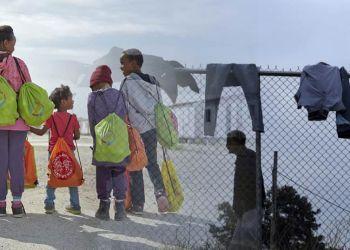 Σχολεία ελληνικά ή «δομές φιλοξενίας» του ΟΗΕ;