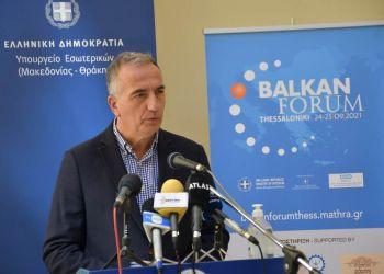 Την Παρασκευή το 3ο Balkan Forum στο συνεδριακό κέντρο «Ι. Βελλίδης» με θέμα: «Η βιώσιμη Ανάπτυξη των Βαλκανίων στη μετά Covid εποχή».