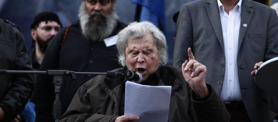 Το Τάμα του Έθνους θυμάται το συλλαλητήριο για την Μακεδονία και διασώζει την ομιλία Μ.Θεοδωάκη