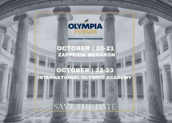 Olympia Forum: Το κλίμα αποτελεί προτεραιότητα