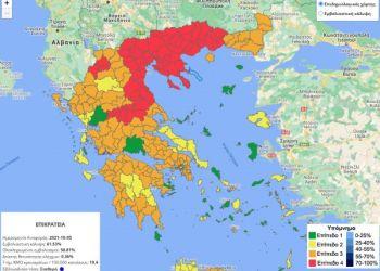 Αλλαγές στον επιδημιολογικό χάρτη