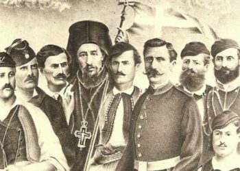 Εορτασμός Ημέρας του Μακεδονικού Αγώνα