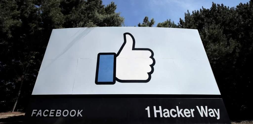 Facebook: Πρόβλημα για εκατομμύρια χρήστες από το παγκόσμιο Black Out