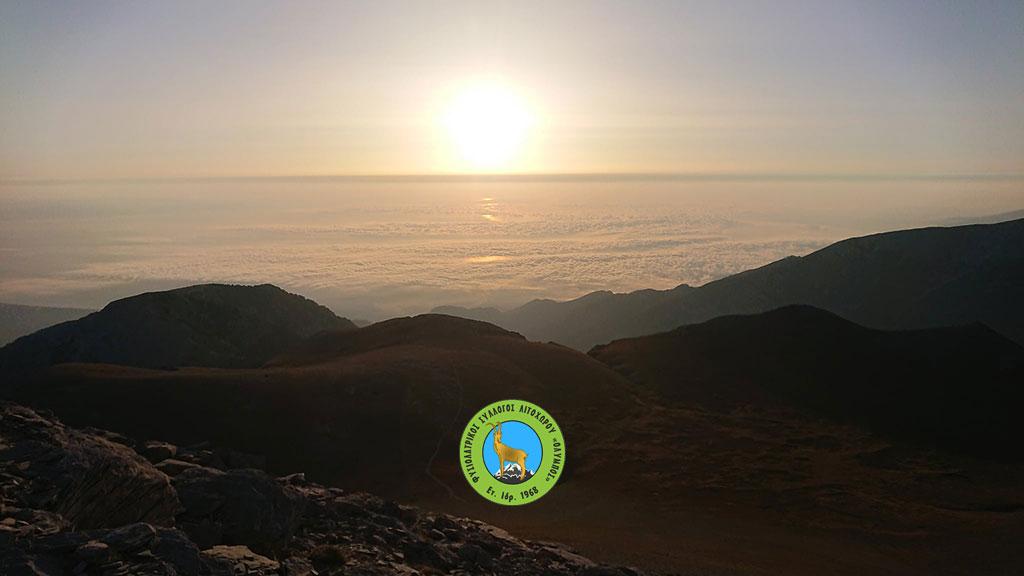 Φυσιολατρικός Σύλλογος Λιτοχώρου «Όλυμπος»: Πρόγραμμα Δραστηριοτήτων Μηνός Οκτωβρίου 2021