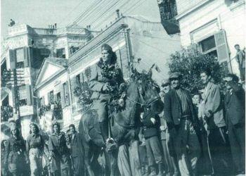 Η Κατερίνη ελεύθερη από το ναζιστικό ζυγό (26 10 1944)