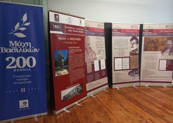 Η έκθεση στην Αστική Σχολή Κατερίνης για το ρόλο των Μακεδόνων στην Ιστορική τους διαδρομή