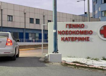 Κατερίνη: Φορτηγάκι παρέσυρε 2χρονη – Νοσηλεύεται σε σοβαρή κατάσταση