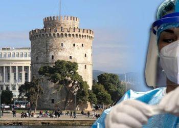 Κορονοϊός: Αγωνία για τη Βόρεια Ελλάδα μετά την απελευθέρωση από τα μέτρα – Ανησυχία για τις παρελάσεις