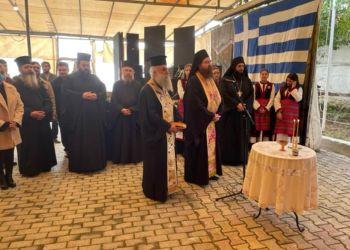 ΛΔ' ΠΑΤΡΙΑ: Ολοκληρώθηκαν στη Ράχη Πιερίας οι εκδηλώσεις
