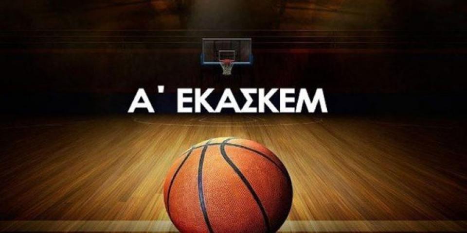 ΜΠΑΣΚΕΤ – ΠΡΩΤΑΘΛΗΜΑ ΝΕΑΝΙΔΩΝ: Το πρόγραμμα του Πρωταθλήματος