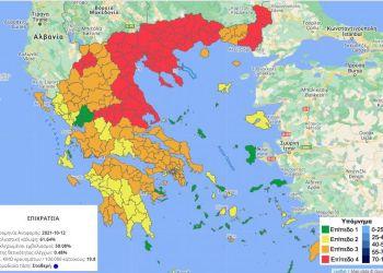 Μακεδονία και Θεσσαλία σε συναγερμό: Κόκκινος ο μισός χάρτης